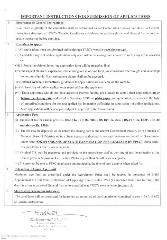 FPSC Jobs Consolidated Advertisement No 03 2021 10