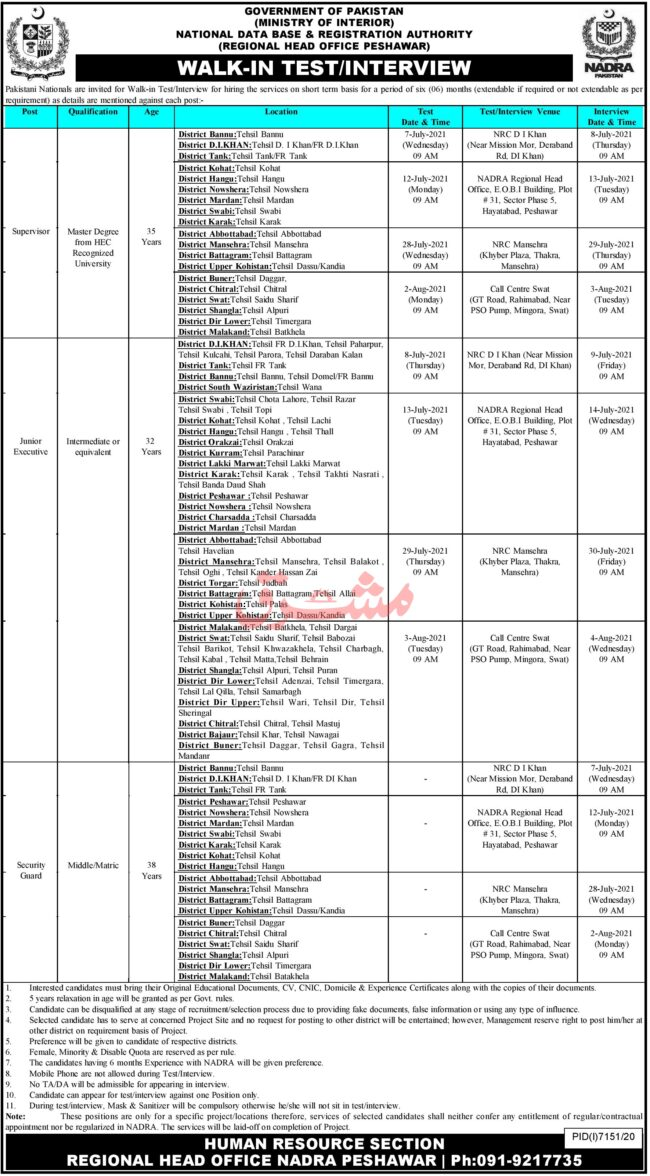NADRA Jobs 2021, National Database and Registration Authority Jobs 2021