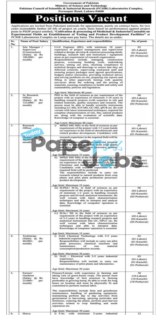 Latest Jobs in Pakistan 2021 - Ministry of Science and Technology Jobs 2021