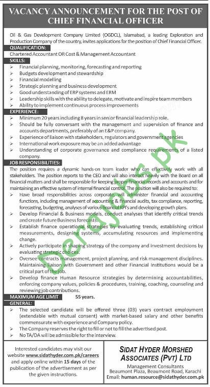 OGDCL Jobs 20210 – Oil and Gas Development Company Limited Jobs 2021